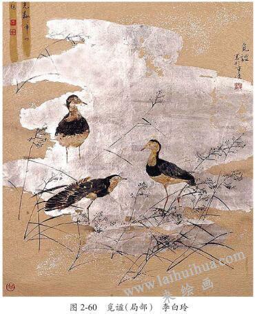 觅谧(局部),工笔画