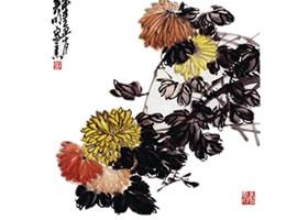 国画菊花的范画练习步骤二