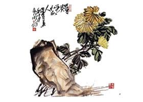 国画菊花的范画练习步骤四