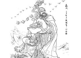 苏武白描图