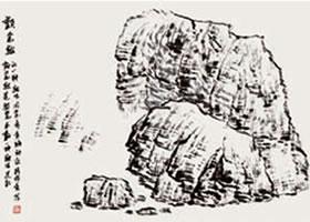 山石的皴法之颤笔皴