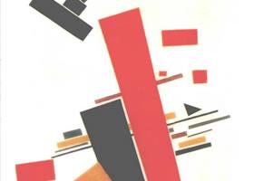 世界名画:《充满活力的至上主义》布面油画
