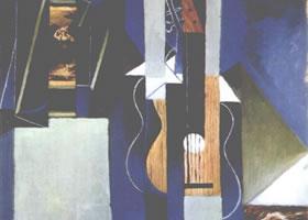 世界名画:《吉他与乐谱》布面油画