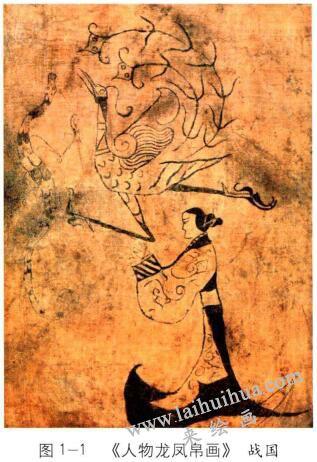 人物龙凤帛画