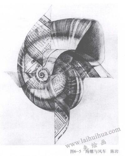 海螺与风车,创意素描