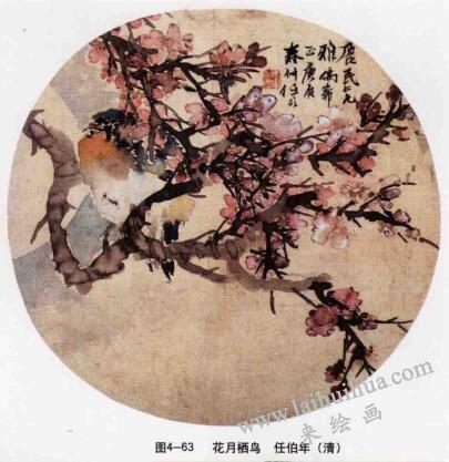 花月栖鸟,写意花鸟画常见的表现方法
