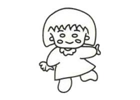 小丸子简笔画画法步骤