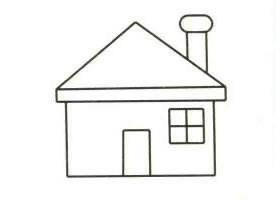 房屋简笔画画法步骤