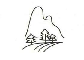 田野简笔画画法步骤