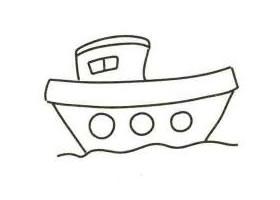 轮船简笔画法步骤(二)