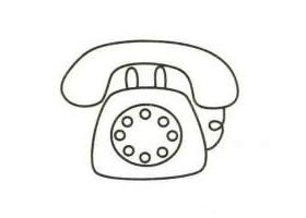电话简笔画画法步骤