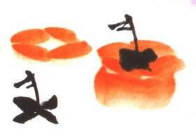 柿子的画法