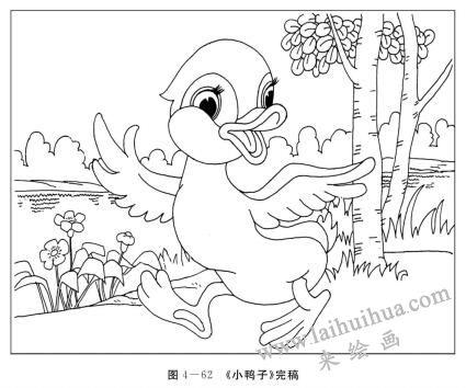 儿歌《小鸭子》绘画创编完成稿
