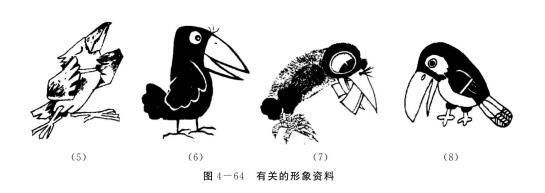 《狐狸和乌鸦》故事有关资料(2)