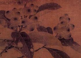 赵佶《枇杷山鸟图页》