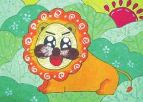 悠闲的狮子大王油棒画画法步骤