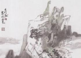 中国山水画作品的作画步骤