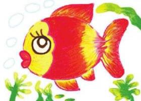 自在的鱼儿油棒画画法步骤