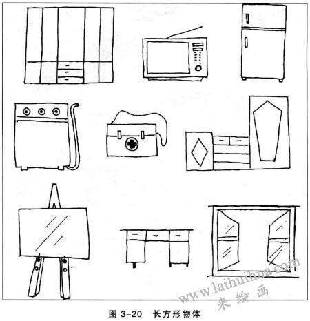 长方形物体