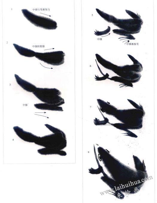 青蛙的写意画法