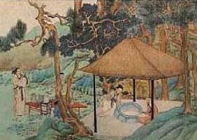 文征明《惠山茶会图》