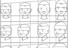 卡通人物画不同年龄段的五官造型