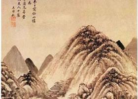 王时敏《仙山楼阁图》