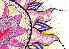 创意花(太阳花)儿童画创作步骤