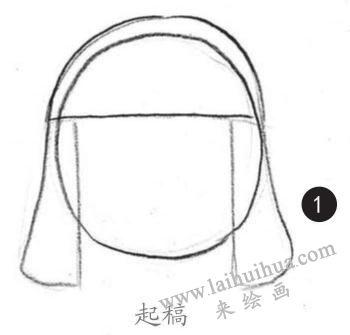 女生头发素描画法步骤01