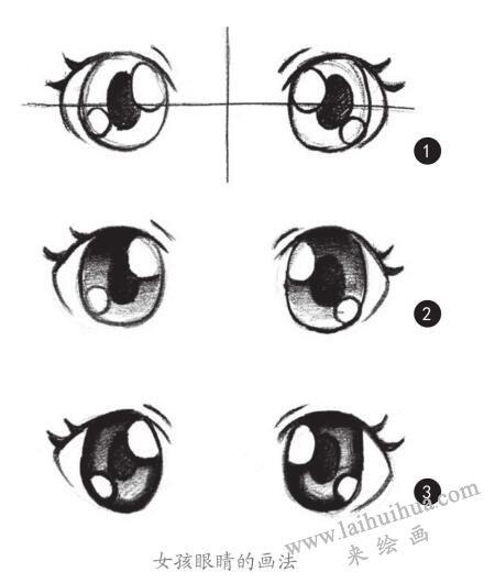 女孩眼睛的素描画法步骤