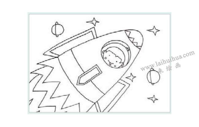 课太空旅行水粉画作画步骤01