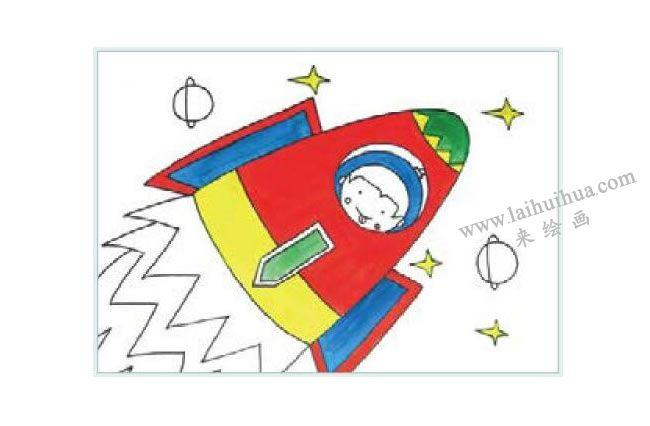 课太空旅行水粉画作画步骤02