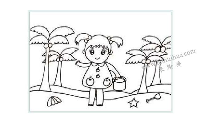 拾贝壳的女孩水粉画作画步骤01
