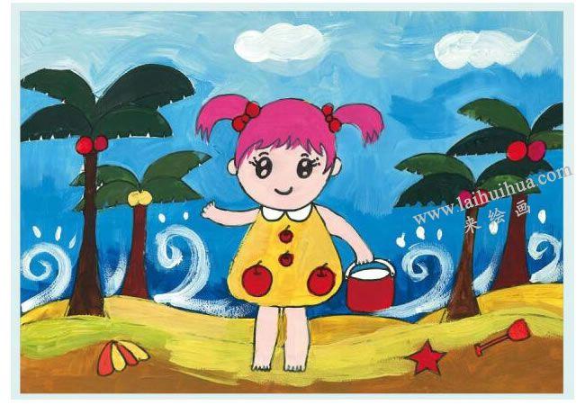 拾贝壳的女孩水粉画