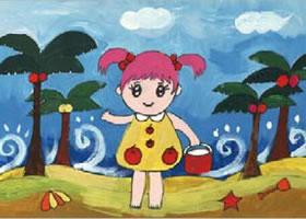 拾贝壳的女孩水粉画画法
