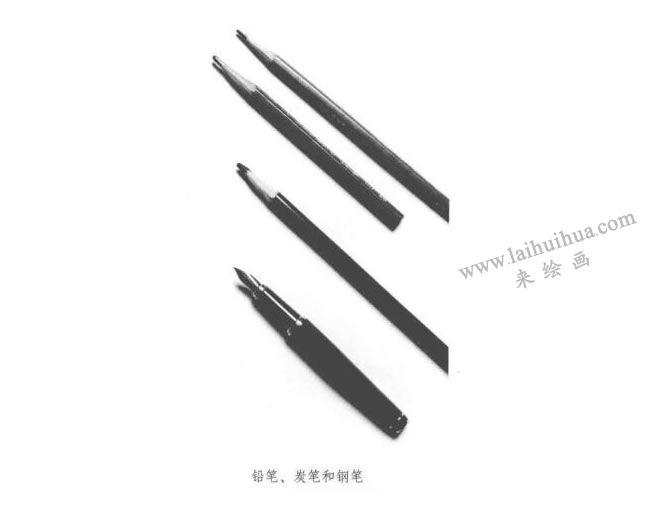 速写工具:铅笔、炭笔和钢笔