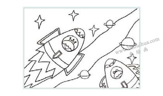 宇宙飞船水粉画作画步骤01