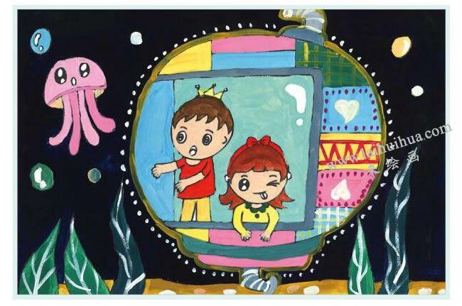 海底世界水粉画