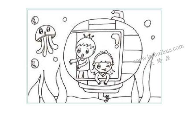 海底世界水粉画作画步骤01