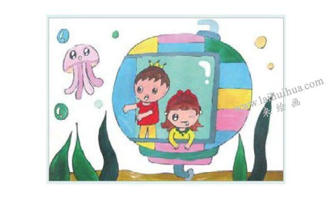海底世界水粉画作画步骤03