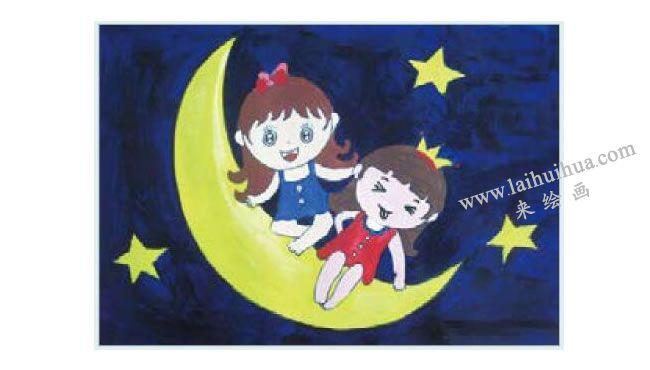月亮公主水粉画作画步骤03