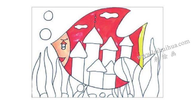 鱼之快乐城堡水粉画作画步骤02