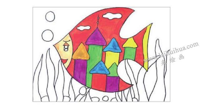 鱼之快乐城堡水粉画作画步骤03