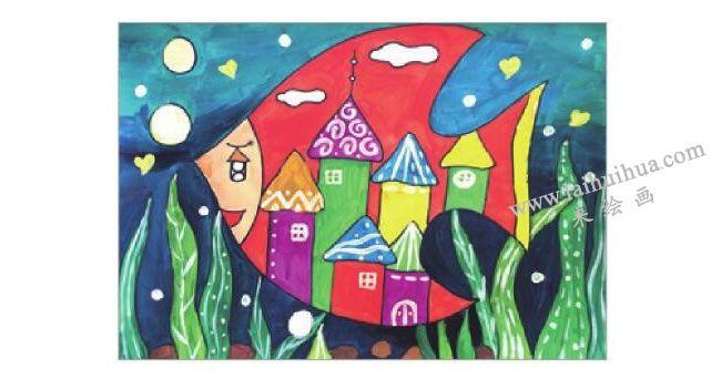 鱼之快乐城堡水粉画作画步骤06