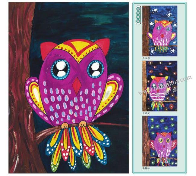猫头鹰水粉画