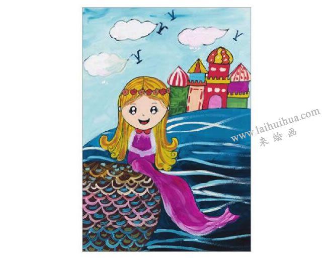 海的女儿美人鱼水粉画作画步骤06