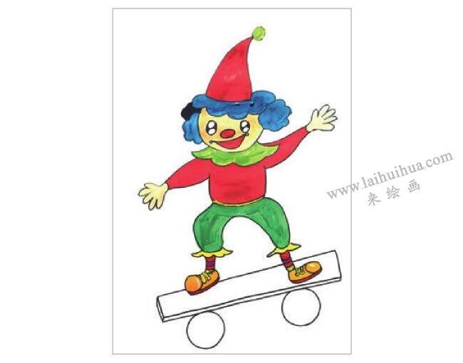 小丑的舞台水粉画作画步骤02