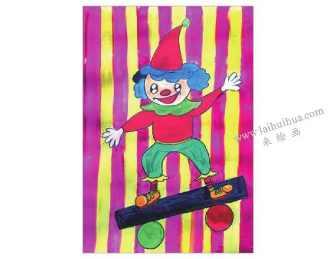 小丑的舞台水粉画作画步骤04
