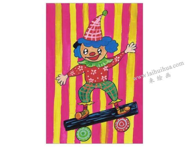 小丑的舞台水粉画作画步骤05