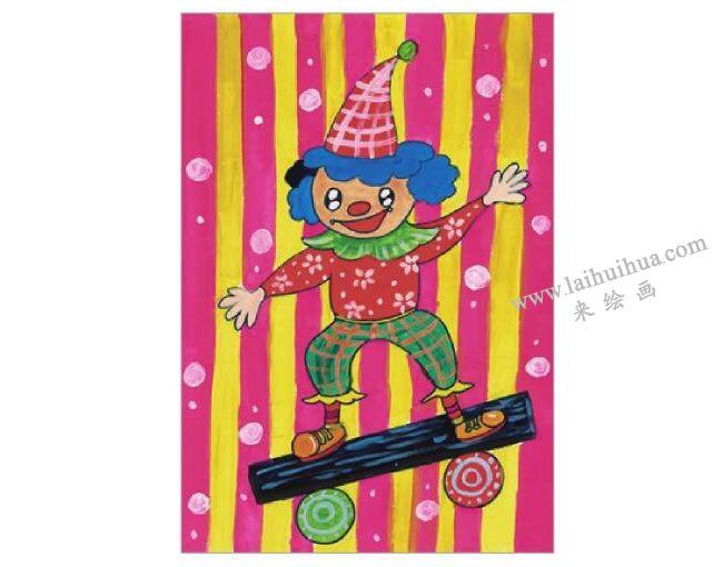 小丑的舞台水粉画作画步骤06